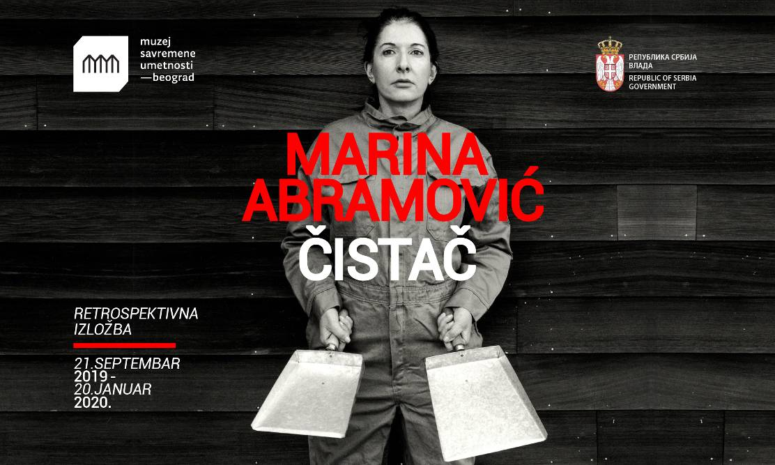 Marina Abramović in the Museum of Contemporary Art Belgrade